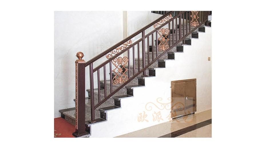 铝艺楼梯扶手8044