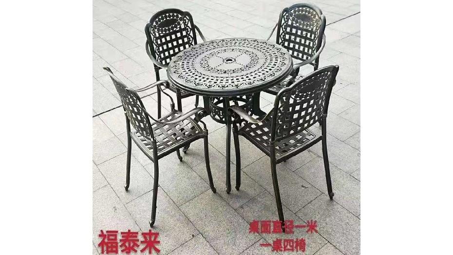 铸铝桌椅002