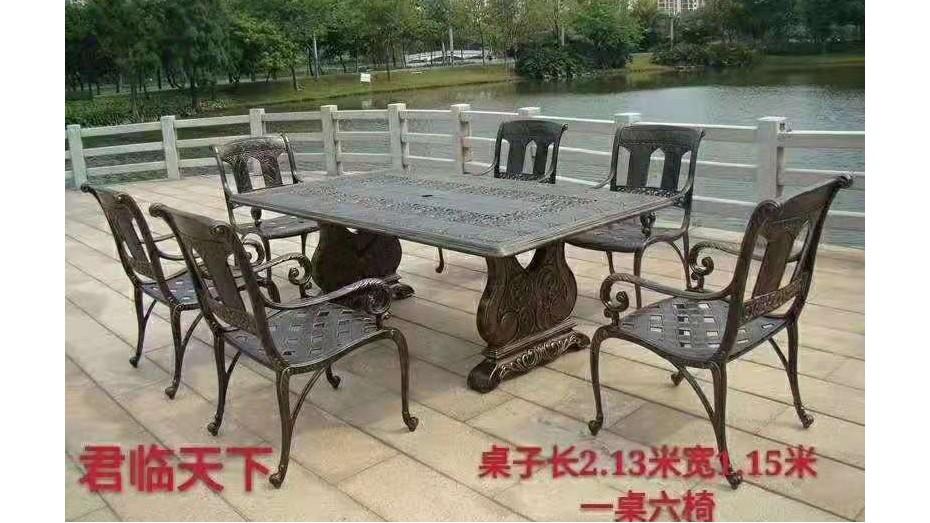 铸铝桌椅003