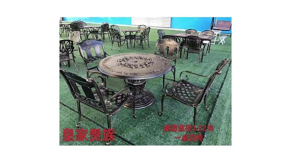 铸铝桌椅004