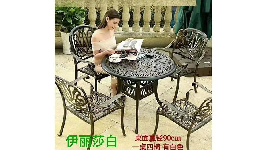 铸铝桌椅006